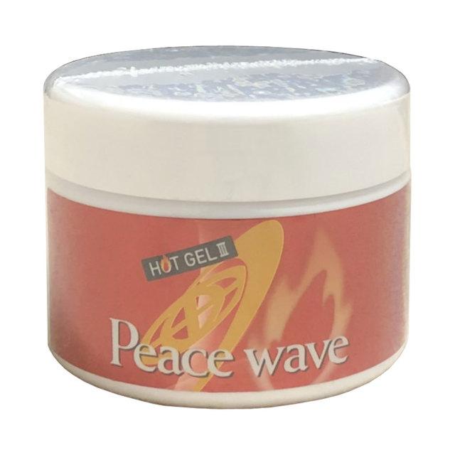 ピースウェーブホットジェル3 PEACE WAVE HOTGEL3 増量版 180g