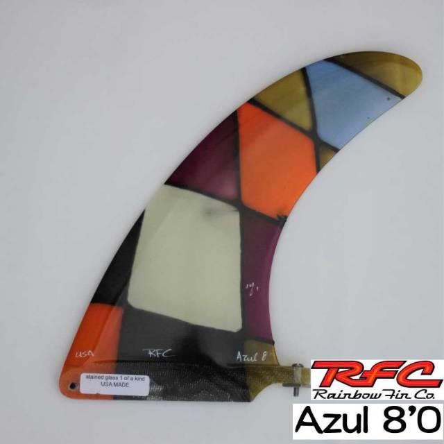 ロングボードフィン レインボーフィン アズール 8.0 ステンドグラス アートフィン RAINBOW FIN AZUL サーフィン センターフィン シングル フィン