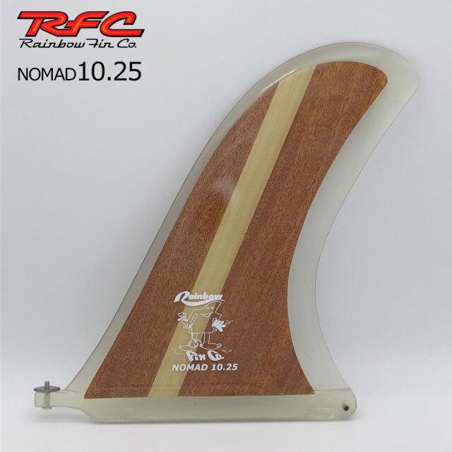 【送料無料】 ロングボード センターフィン サーフボード フィン レインボーフィン クラシックウッド ノマド 10.25  Rainbow fin classic wood NOMAD サーフィン