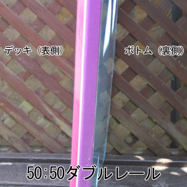ターボ ボディボード 38インチ TURBO BODYBOARDS TURBO SEモデル Pink ピンク