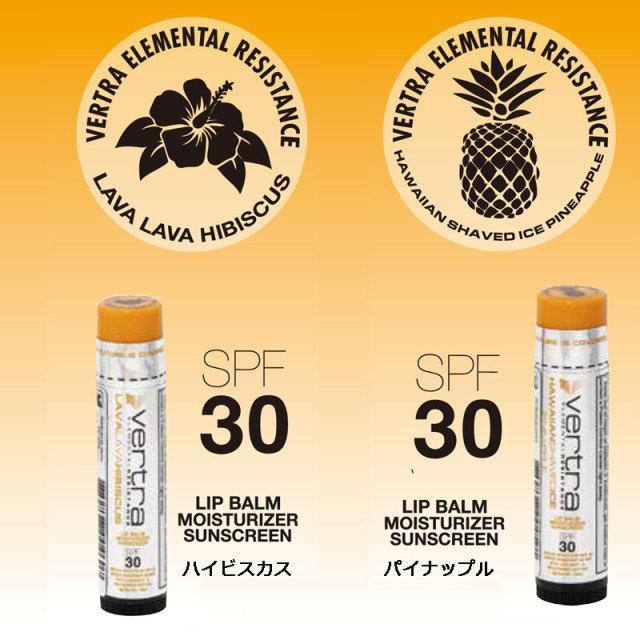 SPF30 日焼け止めリップクリーム バートラ リップバーム