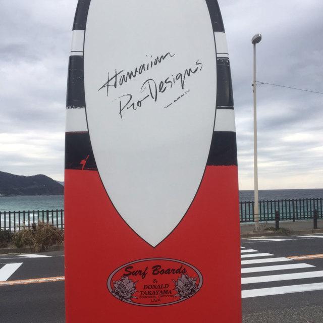 ロングボード SURFTECH HAWAIIAN PRO DESIGNS ドナルドタカヤマ IN THE PINK 9'0 RED