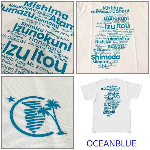 Tシャツ オリジナル メンズ レディース 半袖 伊豆ジオタイポグラフィー Tシャツ IZU GEO typography Tee
