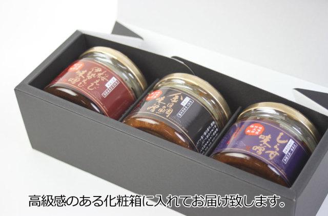 そのまま食べる味噌 しらす えび 金目鯛 三種お得セット 大 140g入×3種
