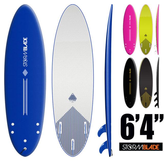 ソフトボード STORM BLADE 6ft4 ROUND TAIL SURFBOARDS ストームブレード ラウンドテール サーフボード 6'4 ソフトサーフボード