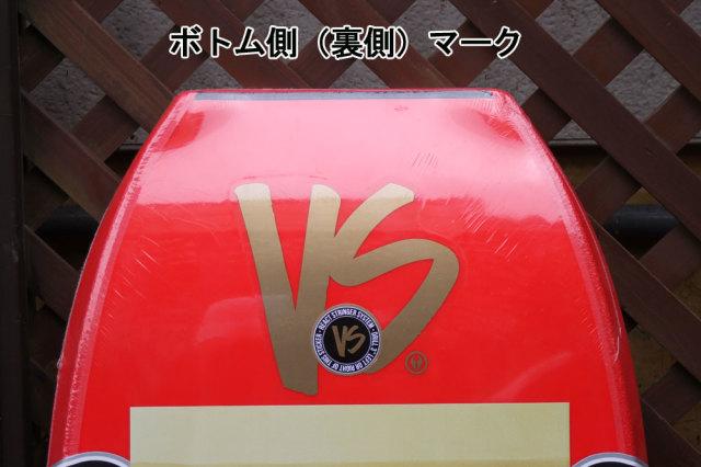 子供用 本格的ボディボード 32インチ ヴァーサスボディボード イグニッションモデル VS NEW IGNITION VERSUS