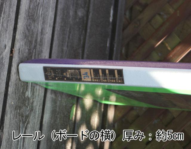 子供用 本格的ボディボード 34インチ ヴァーサスボディボード イグニッションモデル VS NEW IGNITION VERSUS