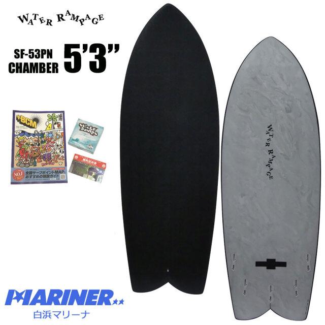 ソフトボード ウォーターランページ チャンバー 5'3 Water Rampage CHAMBER ショートボード サーフィン