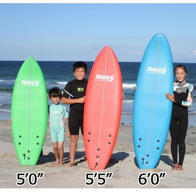 HAPPY SOFT SURFBOARD