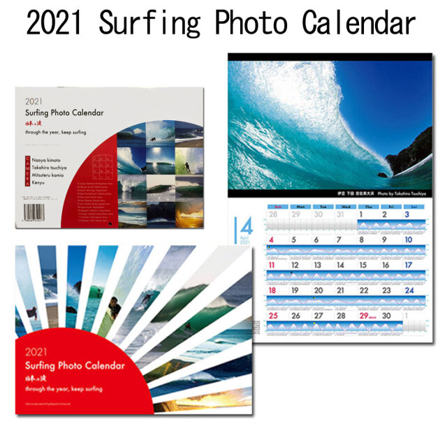 2021 SURFING PHOTO CALENDAR respect JAPAN