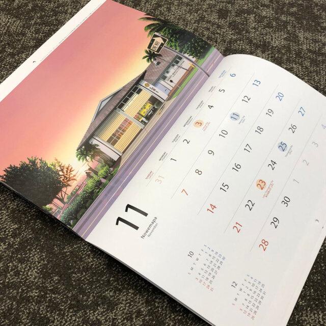 掛け カレンダー 2021 カレンダー 栗山義勝 アロハストリート オリジナルカレンダー