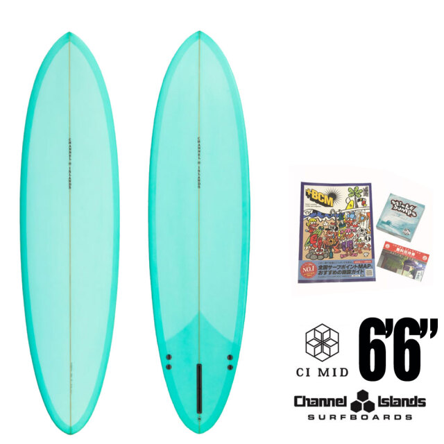 ChannelIslands Almerrick SurfBoards The CI Mid Model