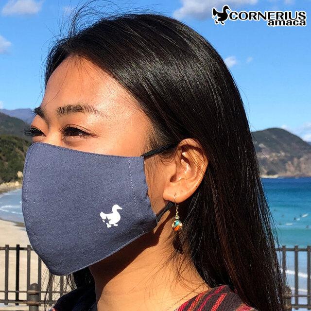 洗えるマスク コーネリアスアマーカ ファッション マスク CORNERIUS amaca FASHION MASK