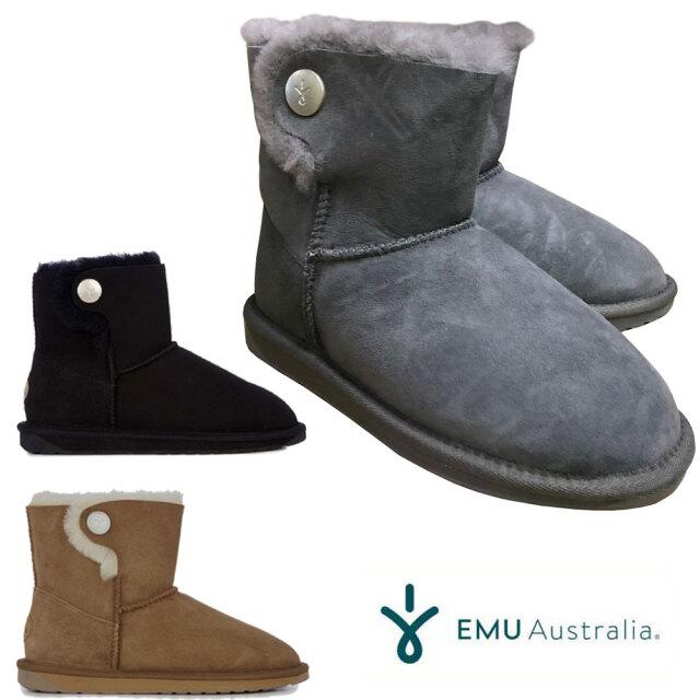 エミュ オーストラリア オレ EMU Australia Ore