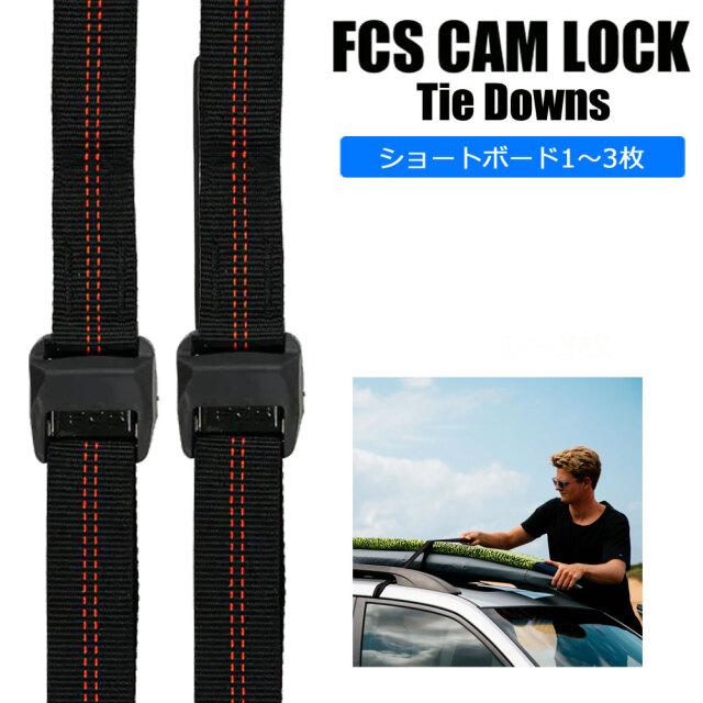 カーキャリア用 ストラップ エフシーエス カムロックタイダウン FCS Cam Lock Tie Downs