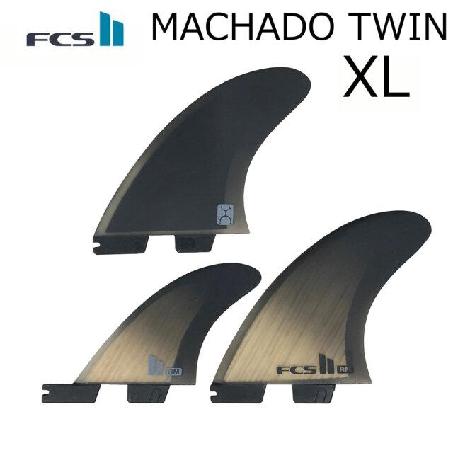 FCS2 ショートボード用フィン ロブマチャドツイン+スタビライザーフィン PC 2+1 MACHADO TWIN Performance Core