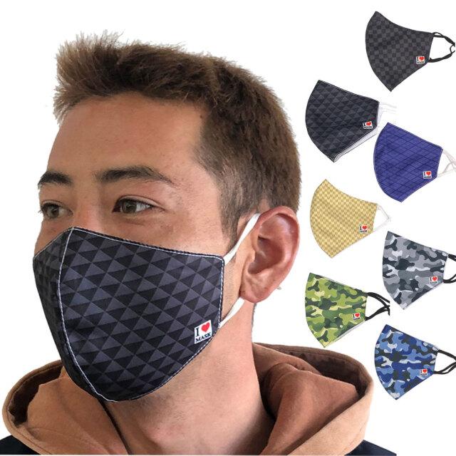 洗えるマスク メンズファッションマスク I♥MASKシリーズ I LOVE MASK