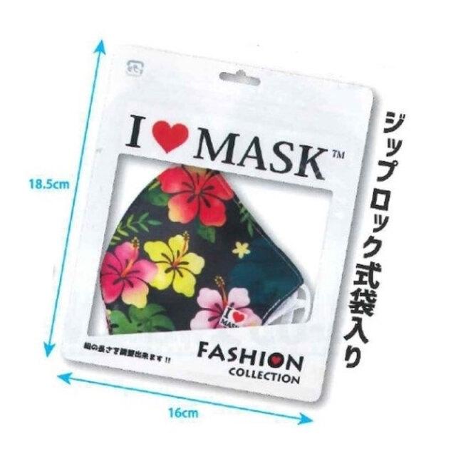 洗えるマスク ファッションマスク I LOVE MASK
