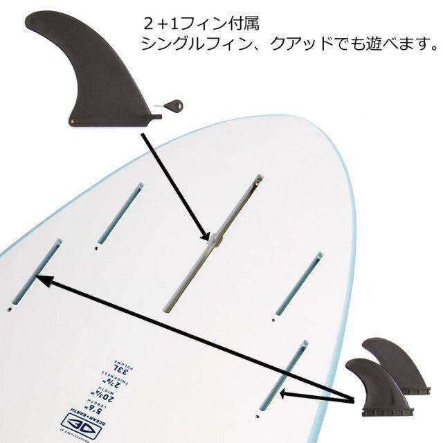 ソフトボード 7'0 リーシュコード プレゼント OCEAN&EARTH