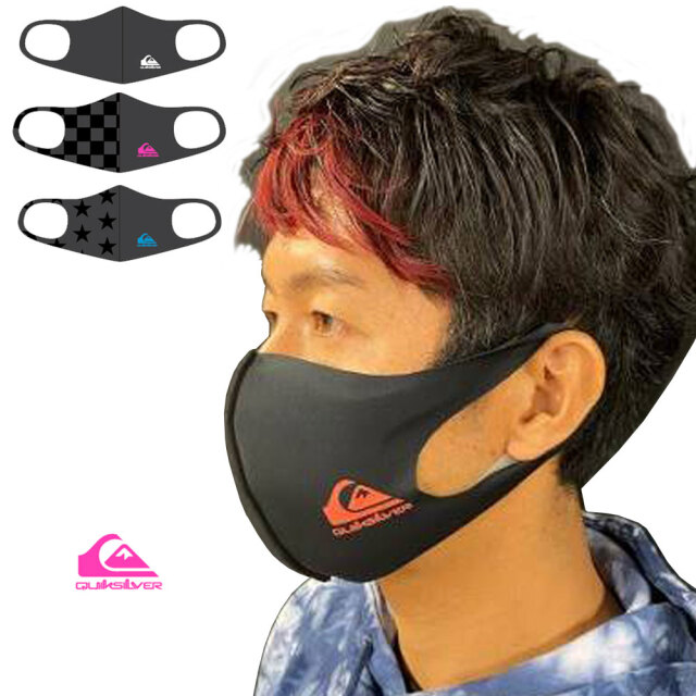 洗えるマスク QUIKSILVER クイックシルバー 速乾ファッションマスク