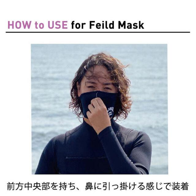 BILLABONG ビラボン フィールドマスク