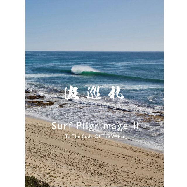 サーフィンDVD 波巡礼II なみじゅんれい2-The surf pilgrim2