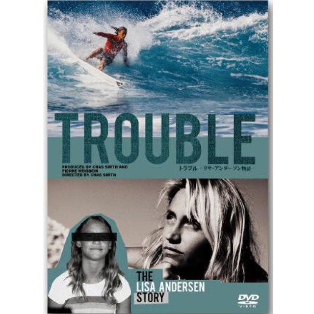 【予約販売】4/15発売 トラブル TROUBLE リサ・アンダーソン物語