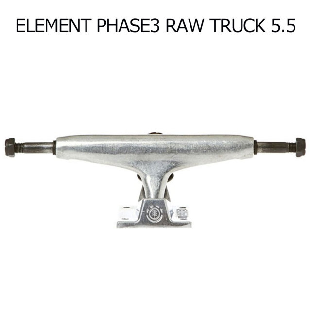 スケボー スケートボード トラック エレメント フェーズスリー ロー トラック ELEMENT PHASE3 RAW TRUCK 5.5  AJ-027-501