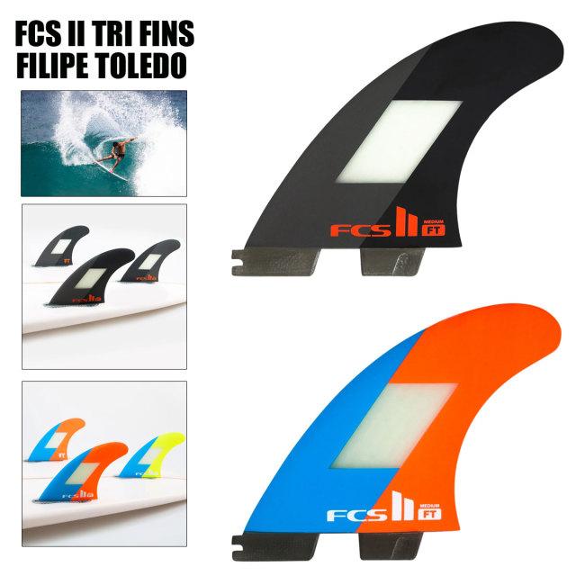 エフシーエスツー フィリペ・トレド パフォーマンスコアフィン トライフィン FCS2 FIN FT Filipe Toledo PC