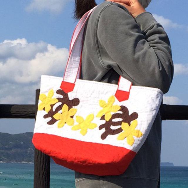 ハワイアンキルト バッグ  ホヌ×イエロープルメリア柄  ホワイト×オレンジ 人気 かわいい ギフト プレゼント 女の子
