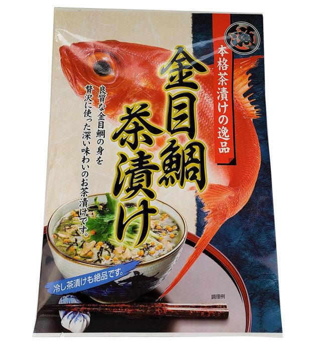 金目鯛茶漬け 8個入り 伊豆 下田