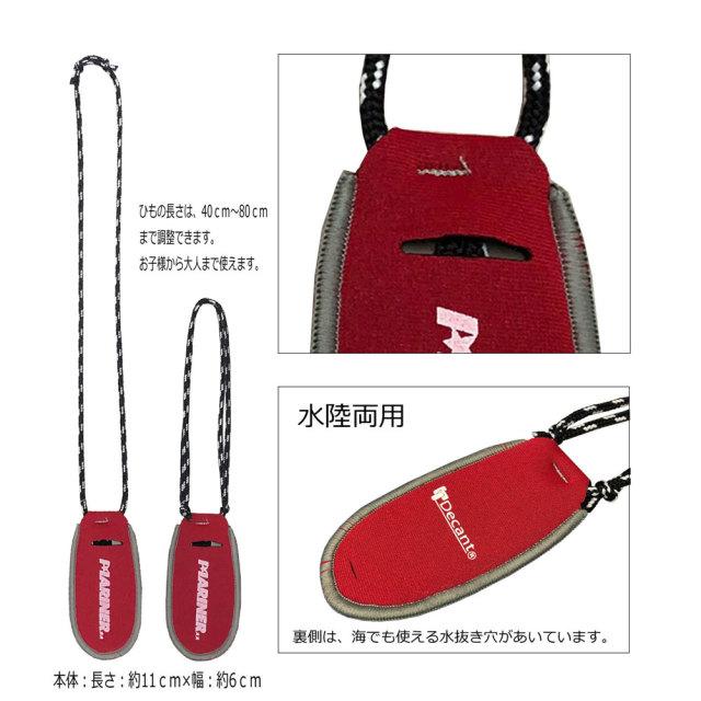 マリーナオリジナル ウェットキーケース メンズ レディース 人気 サーフィン用品 ウェットスーツサーフボード