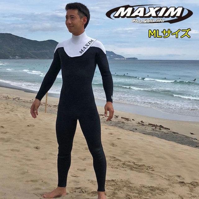 メンズウェットスーツ フルスーツ マキシム限定ストックウェットスーツ レオ 3mmALL