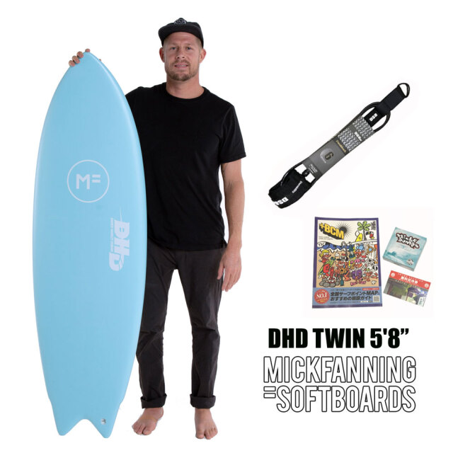 MICK FANNING SOFT BOARDS DHD TWIN 5'8 FUTURE 3FINBOX ISLAND PARADISE