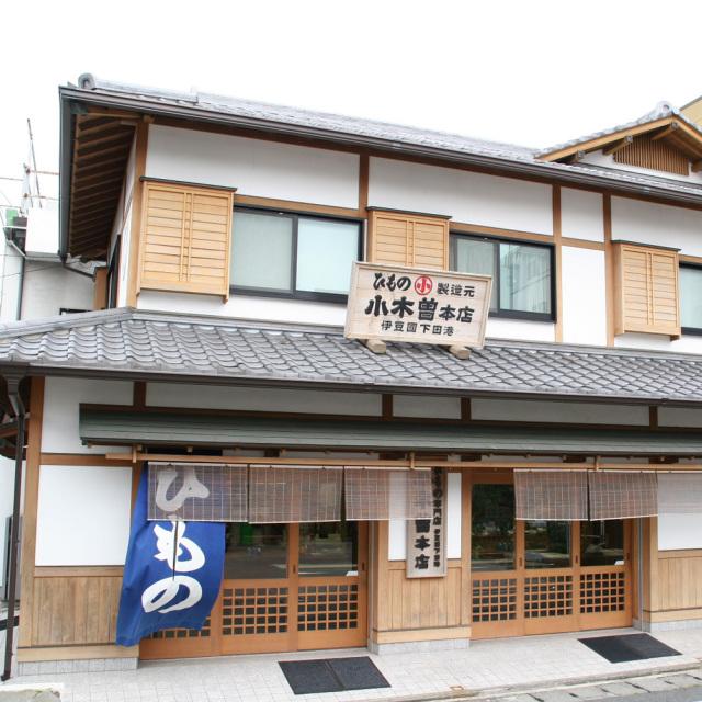 小木曽商店