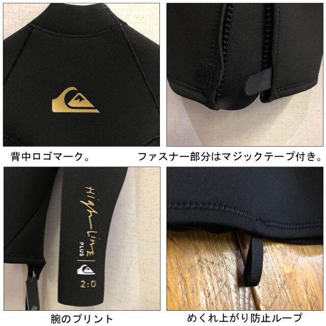 クイックシルバー メンズウェットスーツ タッパー 2.0 QUIKSILVER HIGHLINE+ BZ LS TOPPER QWT201907
