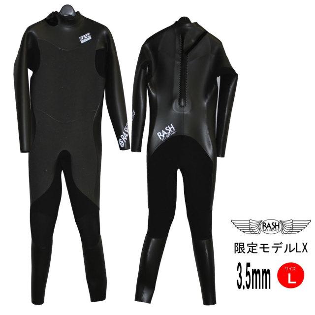 現品限り RASH ラッシュウェットスーツ メンズフルスーツ 3.5mmALL 限定Limited version LX FASTENER TYPE Lサイズ バックジップタイプ