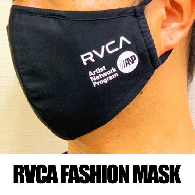 洗えるマスク ルーカファッション マスク RVCA FASHION MASK