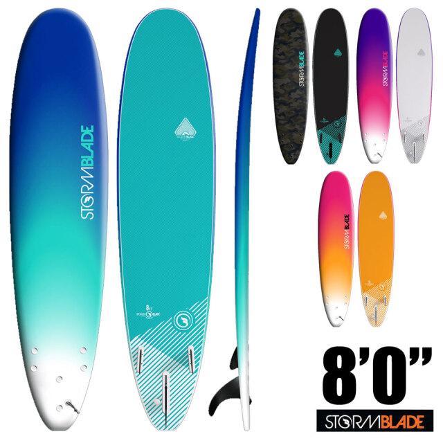 ソフトボード ファンボード ストームブレード 8'0 ソフトサーフボード サーフィン STORM BLADE 8ft SURFBOARD