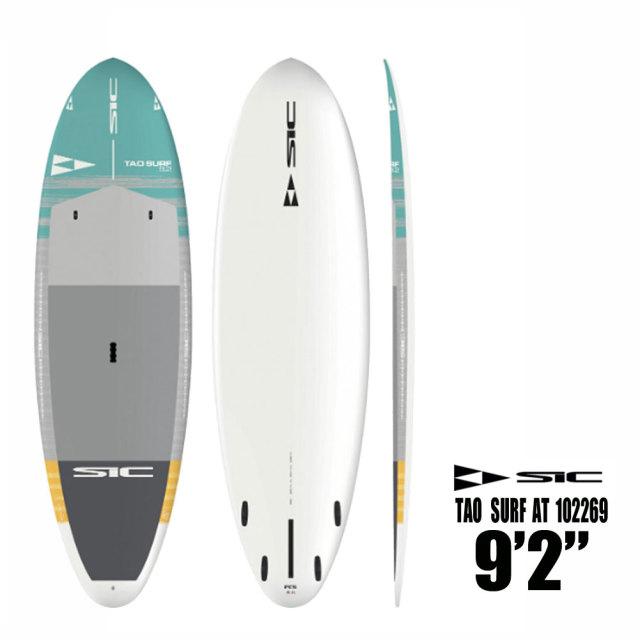 スタンドアップパドルボード エスアイシー タオシリーズ サップ 9'2 SIC TAO SERIES SURFBOARD SUP 102269 ACE-TEC サーフボード サーフィン サップヨガ 初心者 かわいい オシャレ
