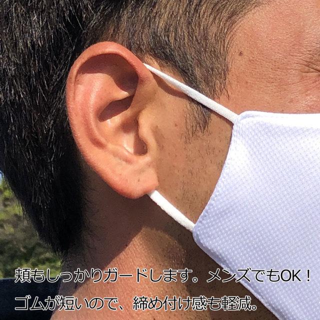 マスク 在庫あり 洗えるナノコーティング抗菌マスク 3枚入り