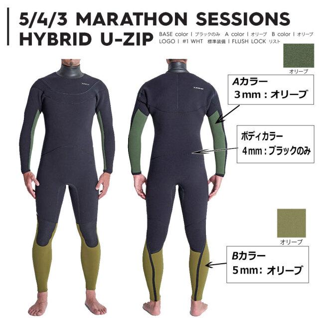 クイックシルバー メンズウェットスーツ フルスーツ マラソンセッション