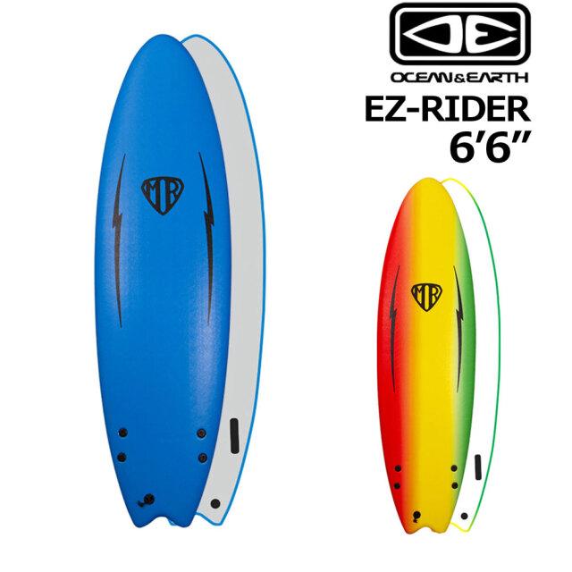ソフトボード オーシャンアンドアース エムアールイージーライダー 6'6 OCEAN&EARTH MR EZI RIDER SOFT BOARD