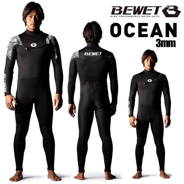 メンズウェットスーツ 3mmALL ビーウェット フルスーツ オーシャン フロントカバー ノンジップモデル BEWET OCEAN