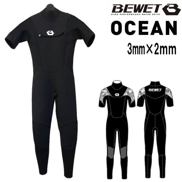 メンズウェットスーツ 3mm×2mm ビーウェット ロングスプリング オーシャン バックジップモデル BEWET OCEAN MENS LSP BACK FASTENER