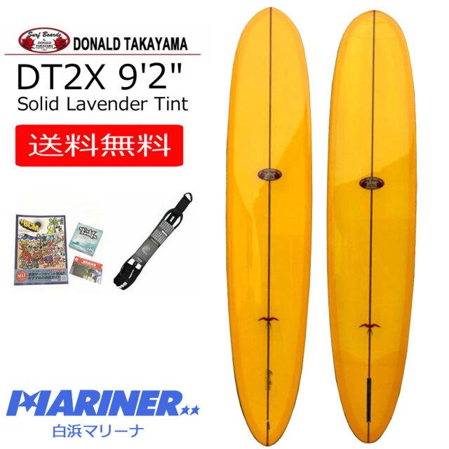 【送料無料】【リーシュコードプレゼント】 ロングボード  9'2 ドナルドタカヤマ ハワイアンプロデザイン HPD Hawaiian Pro Designs DT2X  シングルフィン イエロー サーフボード  初心者 中級 上級 おすすめ サーフィン