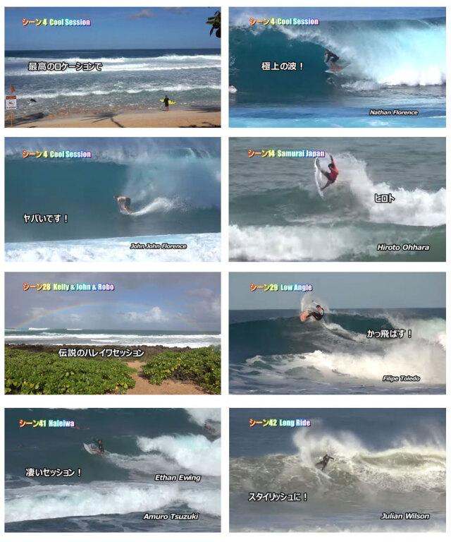 サーフドロップス 3 surf drops vol.3