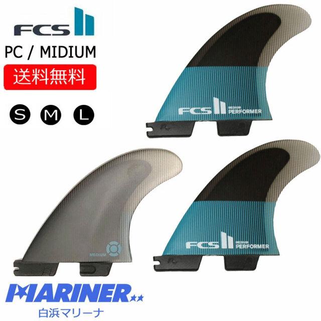 FCS2 PERFORMER MEDIUM PC CARBON TRI