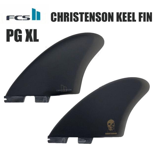 FCS2 クリステンソンキールフィン CHRISTENSON KEEL Chris Christenson's specialty keel SET PG XL