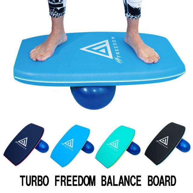 バランスボード ターボフリーダムバランスボード TURBO FREEDOM BALANCE BOARD